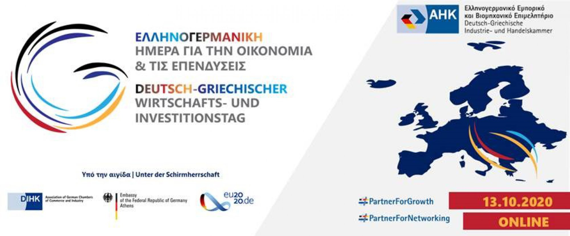 "Natech participated in the ""Greek-German Day for Economy and Investments"""