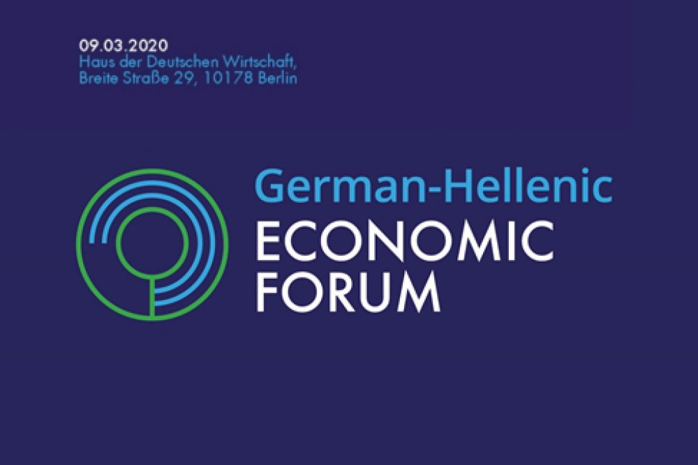 Natech will attend German Hellenic Economic Forum